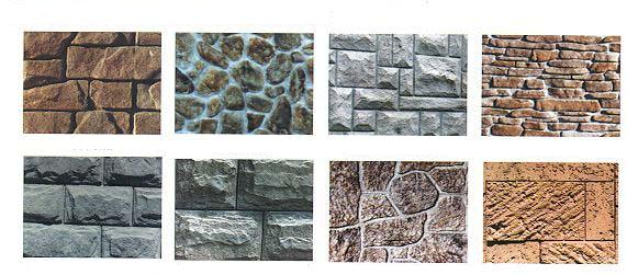 Заказать Декоративный бетон