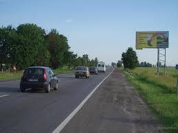 Заказать Предоставление фотоотчета по рекламе, размещение на щитах в г. Желтые Воды от оператора наружной рекламы