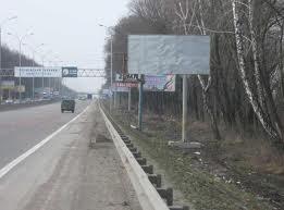Заказать Размещение рекламы на внешних носителях, на транспорте, на щитах в Желтых Водах от ЧП Кий