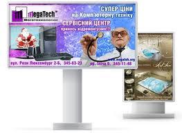 Заказать Услуги по наружной рекламе, размещение на щитах, билбордах, бигбордах от ЧП Кий (оператор наружной рекламы)