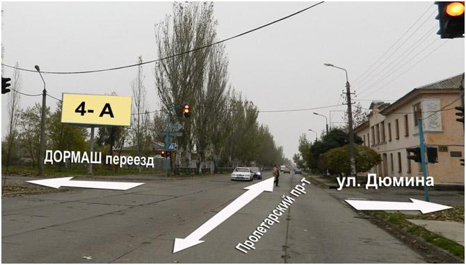 Заказать Рекламный щит г. Бердянск, пр. Пролетарский - Дюмина, сторона А