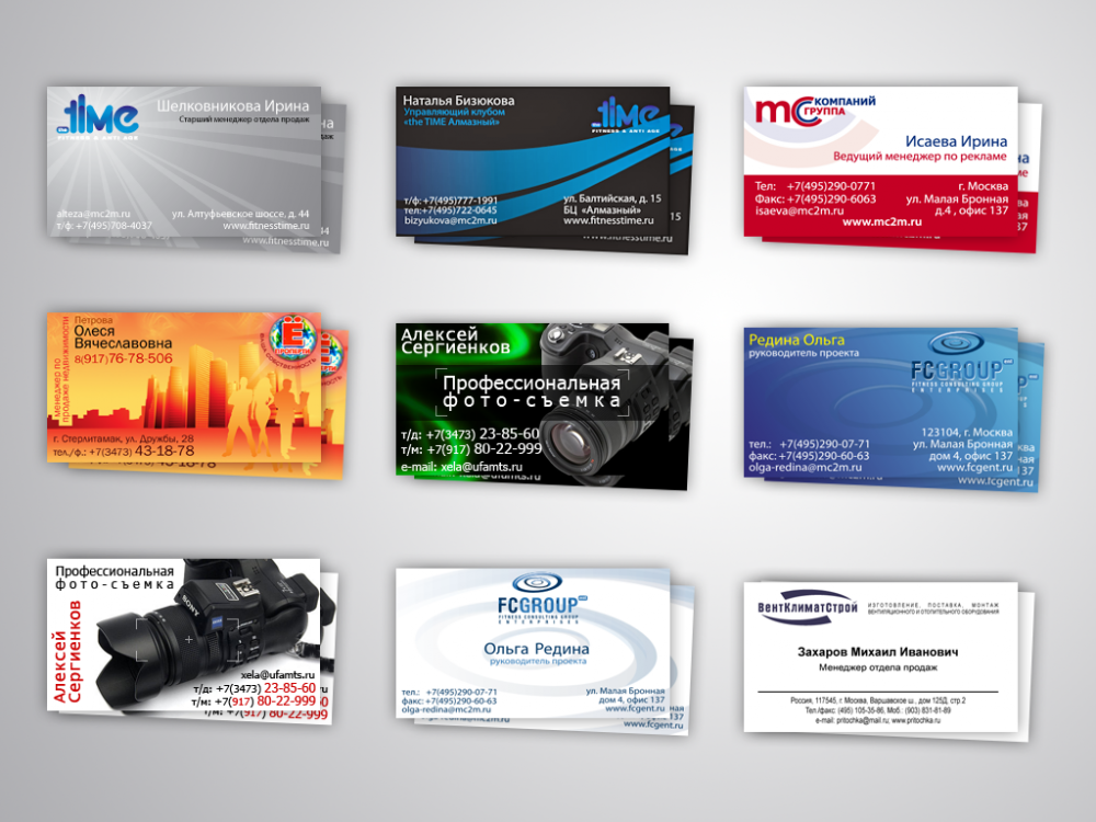 Odessa The Price To Buy Services Of The Printing Of Business Cards