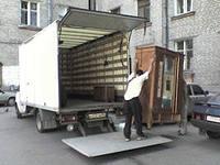 Замовити Послуги вантажників