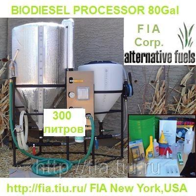 Заказать Переработка технического растительного масла в биодизель