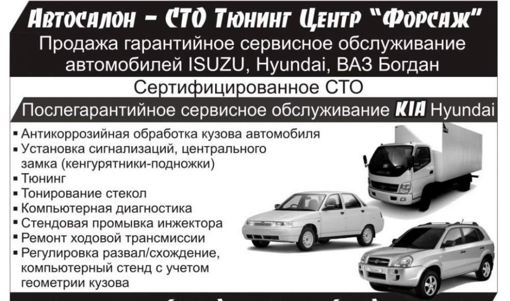 Заказать Ремонт и обслуживание автомобилей