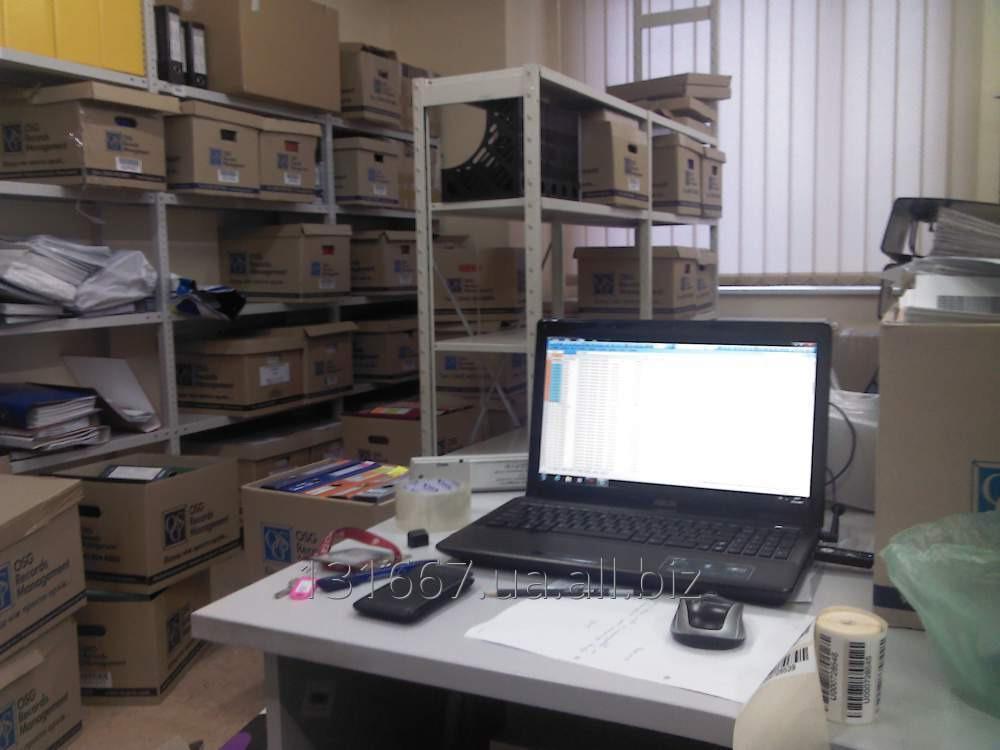 Электронные архивы