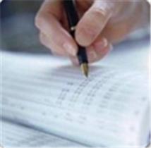 Заказать Анализ хозяйственно-финансовой деятельности предприятия