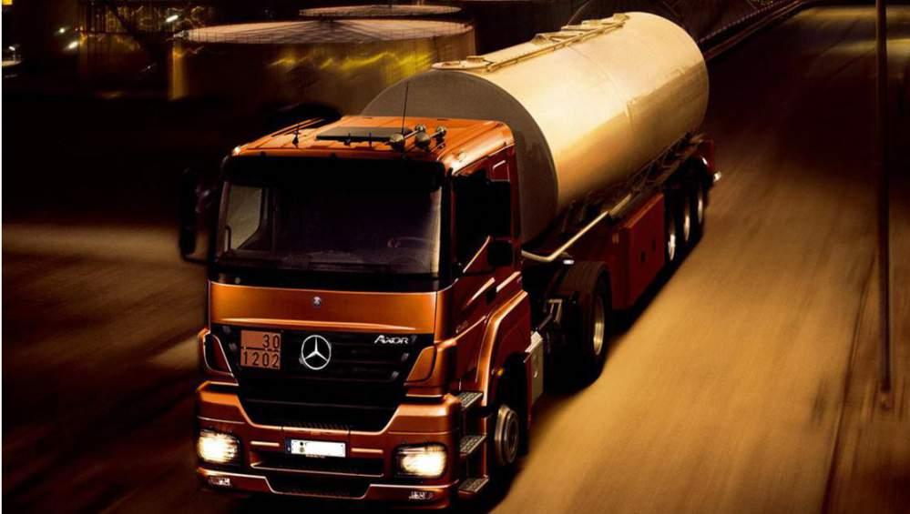 Перевозки опасных грузов ADR