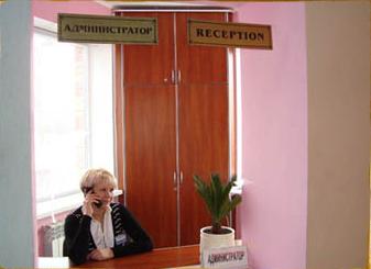 Заказать Гостиничные услуги