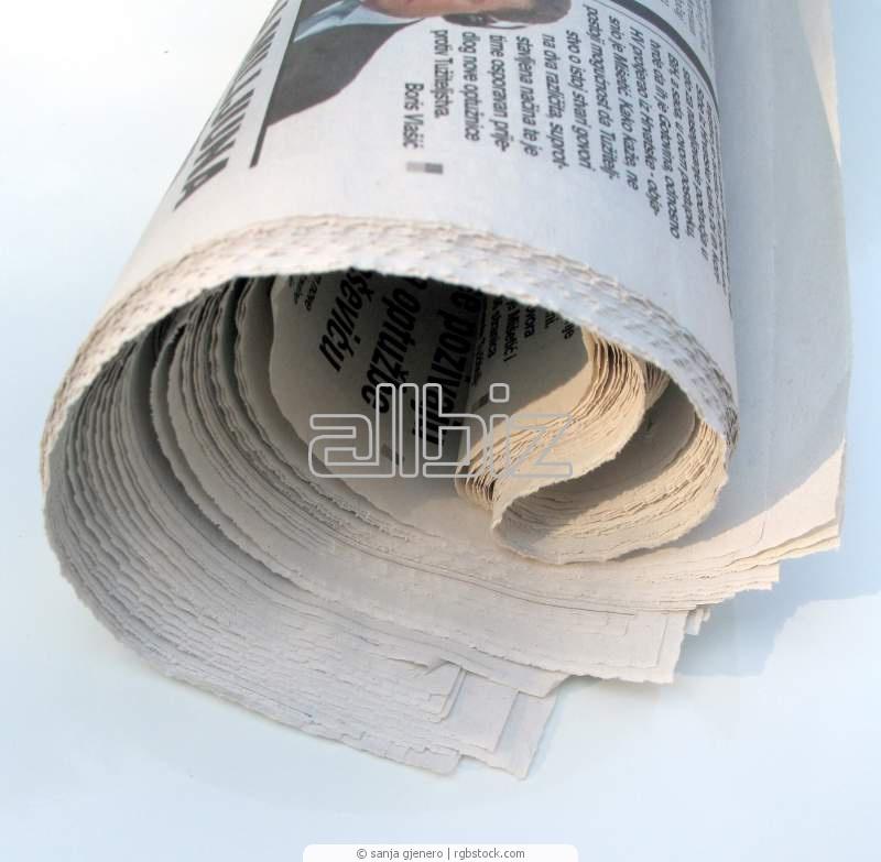 Заказать Издание газет