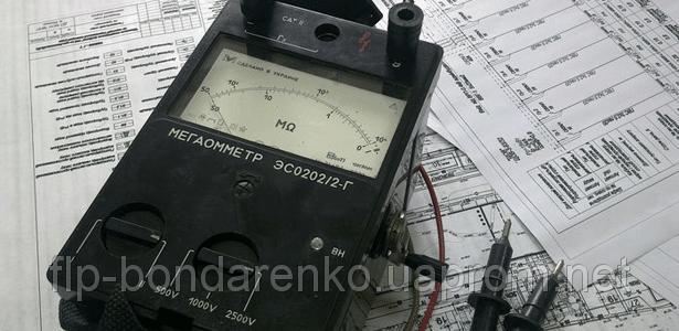Заказать Выполнение технического отчета электроизмерений необходимых для предъявления контролирующим органам