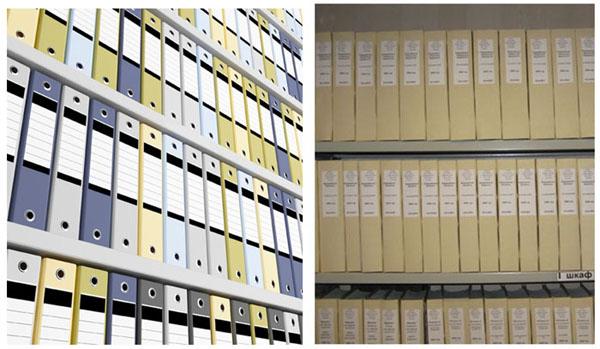 Заказать Услуги архивов