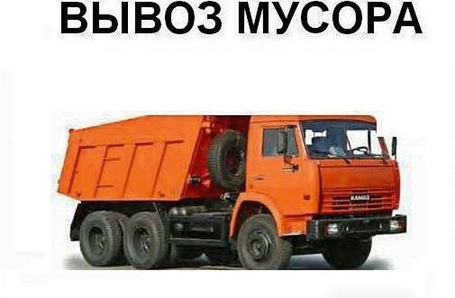 Order Delivery by cars across Kiev