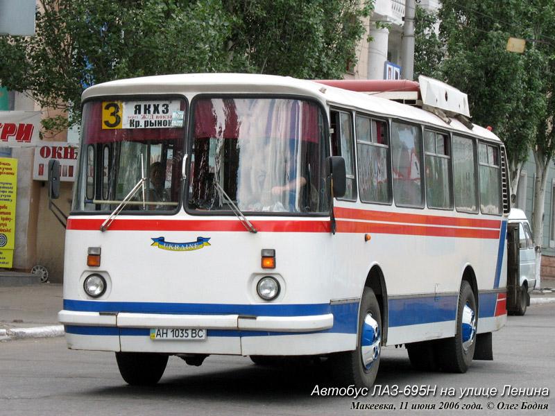 Order Repair of buses