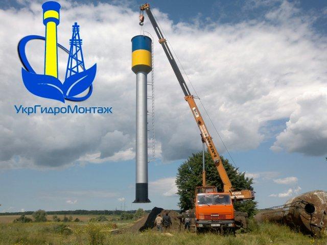 Заказать Водонапорные башни Рожновского в Украине