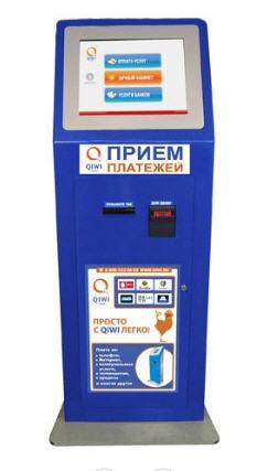 Заказать Установка платежных систем, установка платежных терминалов, установка терминала
