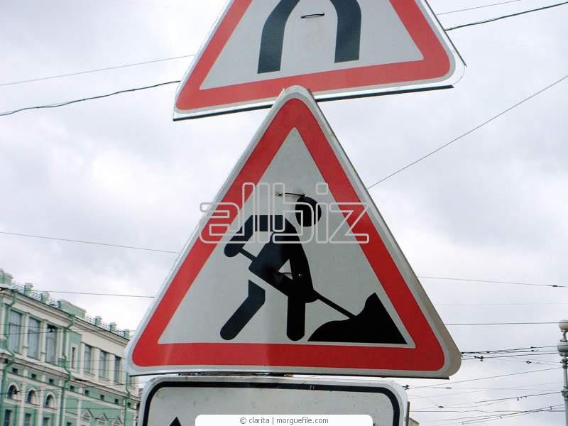 Заказать Изготовление дорожных знаков