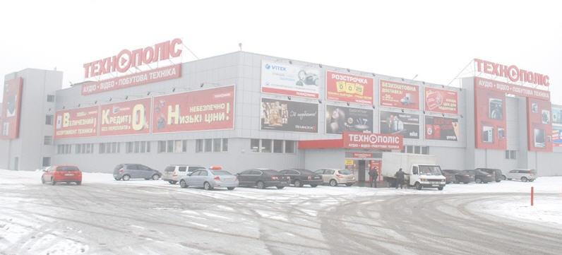 Строительная компания капитальное строительство андромеда строительная компания ооо Ижевск вакансии