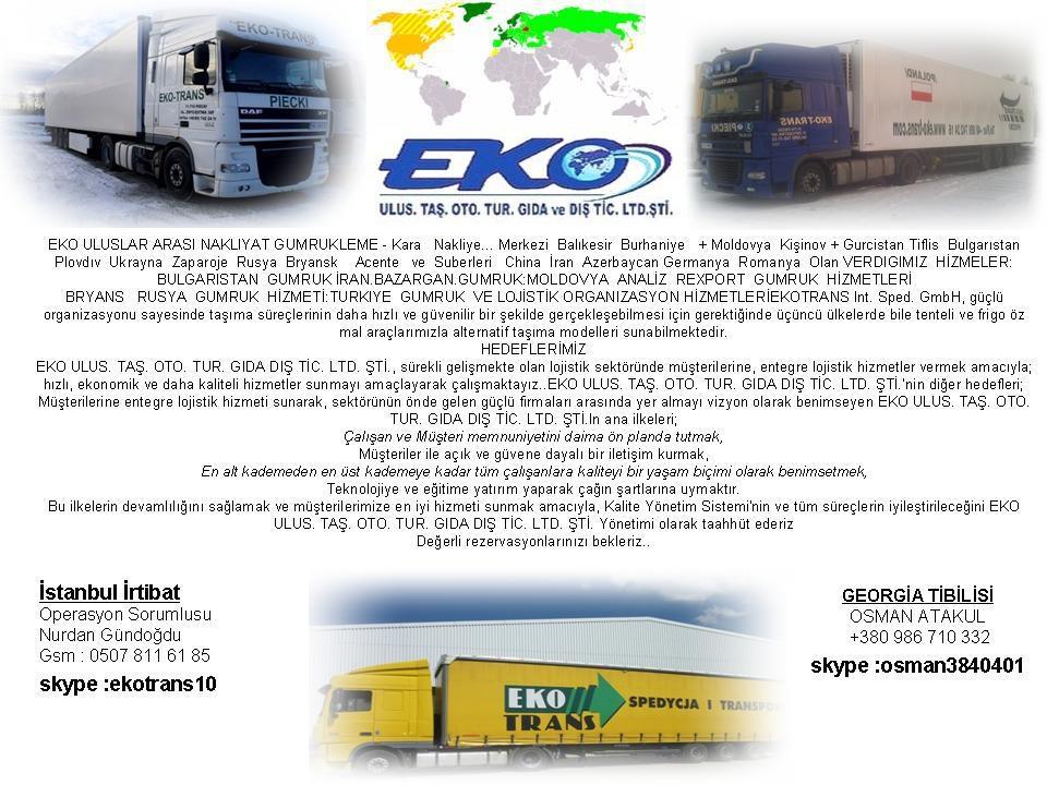 Заказать Експедирование грузов. Международные перевозки Европа, Азия, страны СНГ.