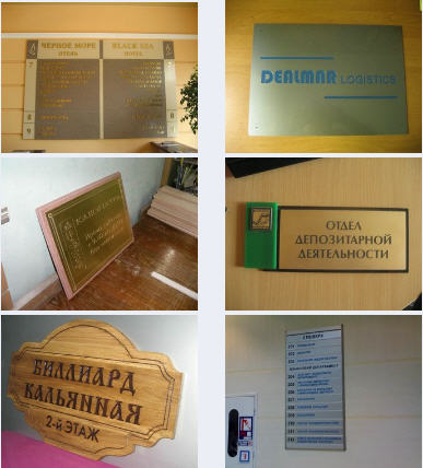 Order Production of plates and indexes under the order, Odessa