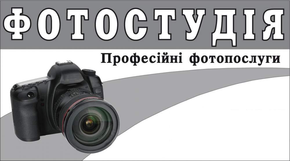Заказать Оренда фото студии, студийная фотосъемка