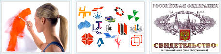 Заказать Патентование торговых марок, Луганск