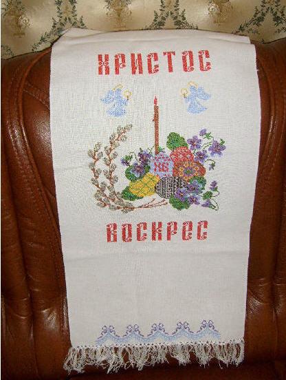 Вышиваем пасхальные салфетки и рушники. Праздничные рушники, Рушники свадебные под коровай