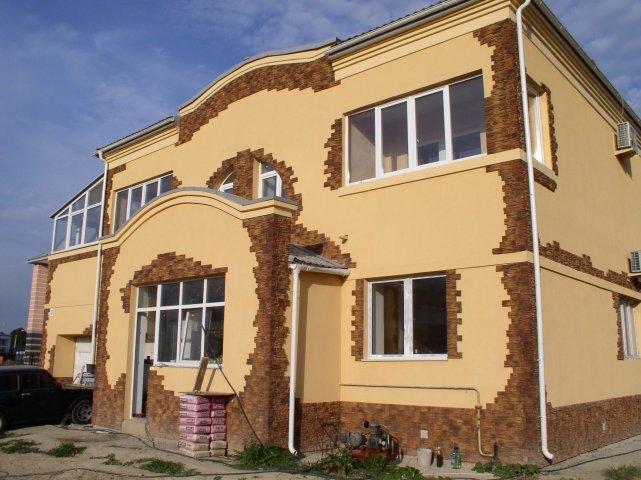 Order Registration of facades