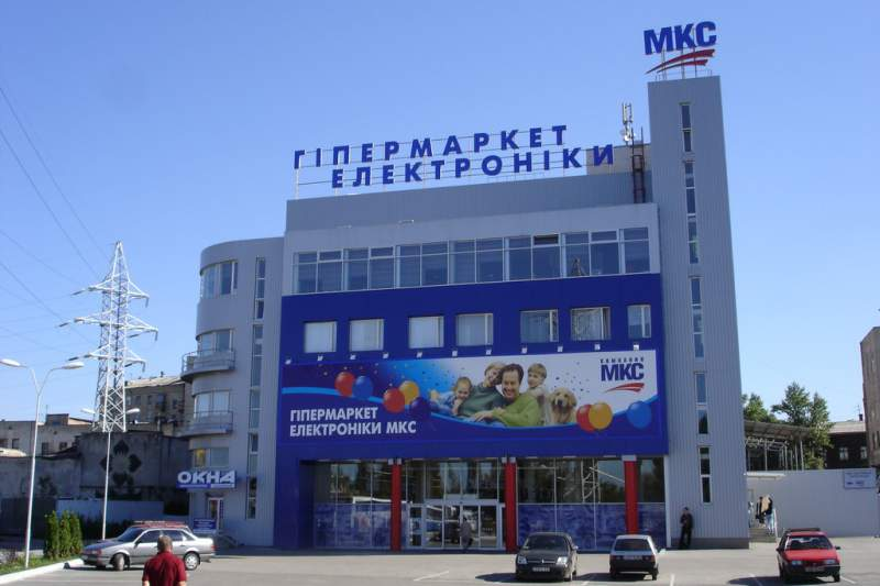 Торговый центр метро г.Саратов