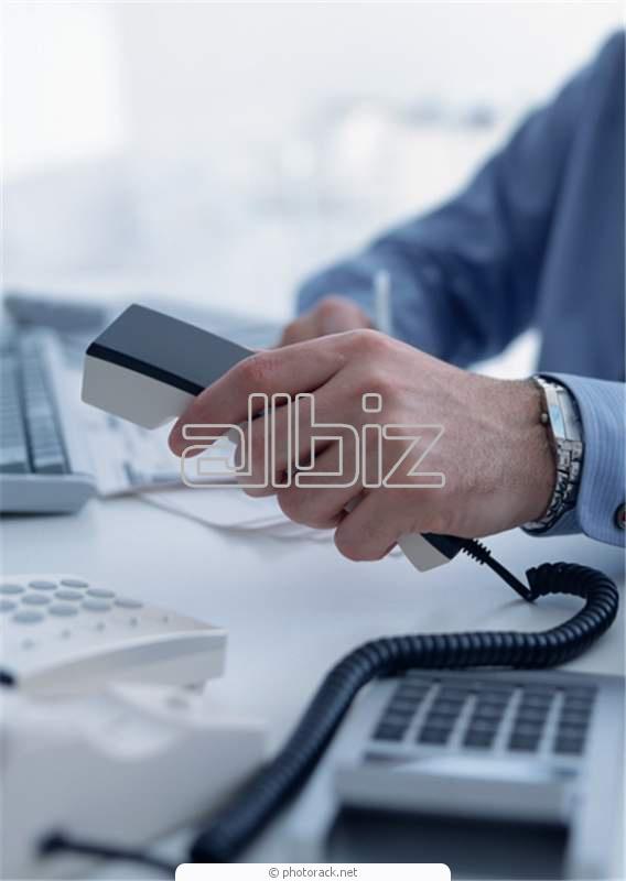 Заказать Юридическое сопровождение бизнеса