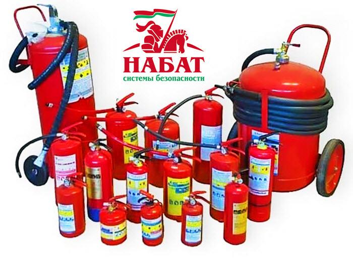 Заказать Заправка и ремонт огнетушителей в Луганске