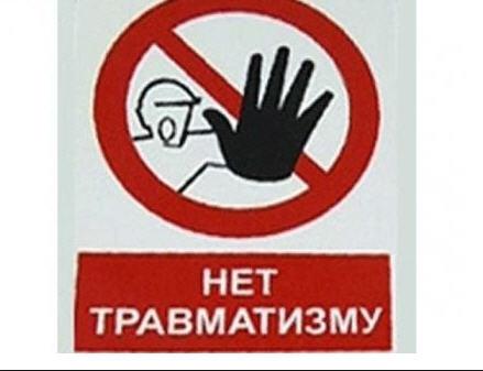 Заказать Сертификация систем управления охраной труда