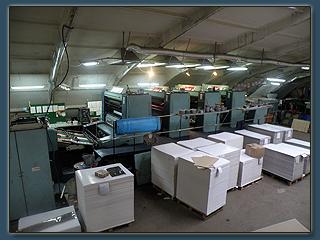 Заказать Листовая офсетная печать