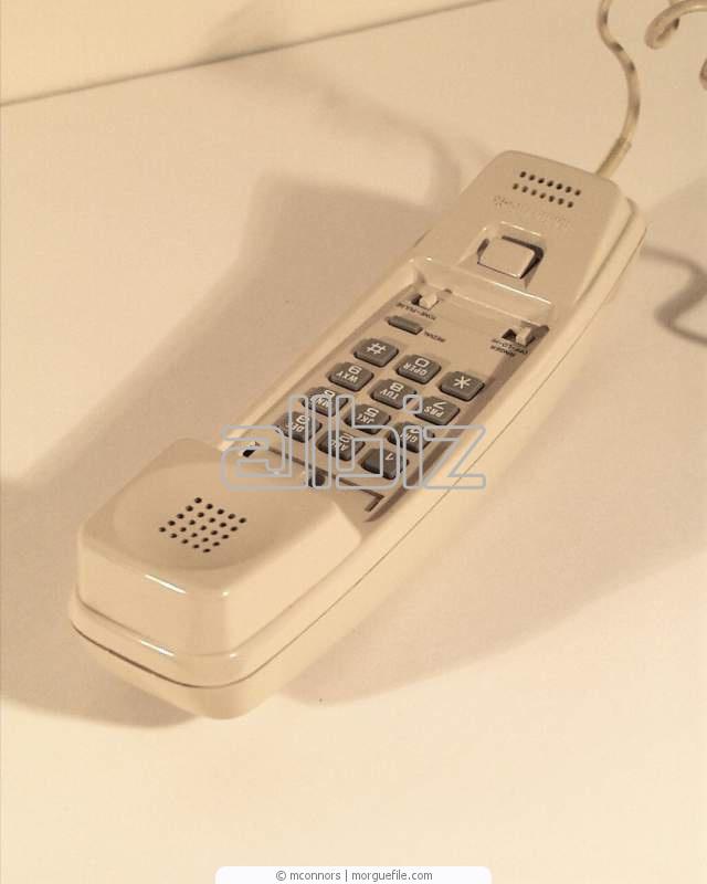 Заказать Услуги телефонной связи дополнительные