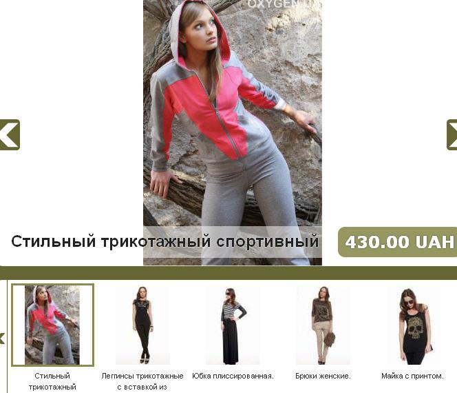 Заказать Одежда трикотажная оптом производитель Украина