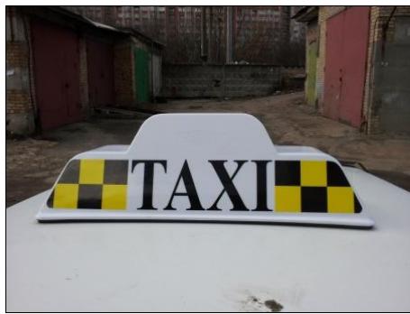 Заказать Изготовление плафонов (шашек) для такси и учебных автомобилей. Киев