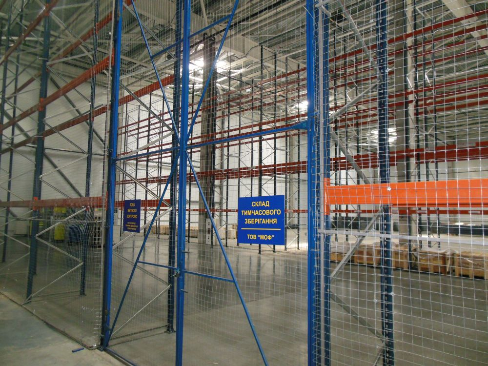 Order Services of the warehouse of temporary storage (WTS)