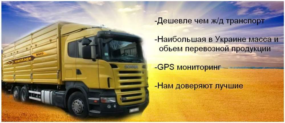 Заказать Грузоперевозки автомобильные