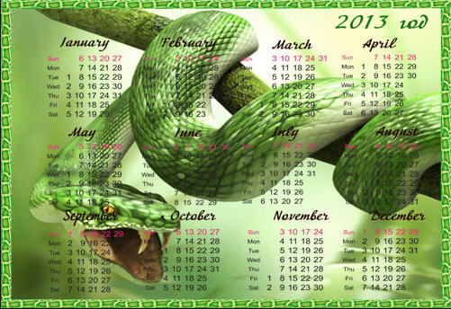Заказать Цифровая печать календарей
