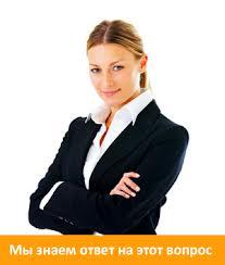 Заказать Персональный Адвокат решит Ваши проблемы.