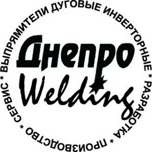 Order Repair of the welding equipmen