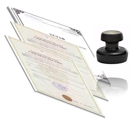 Заказать Регистрация игорного бизнеса
