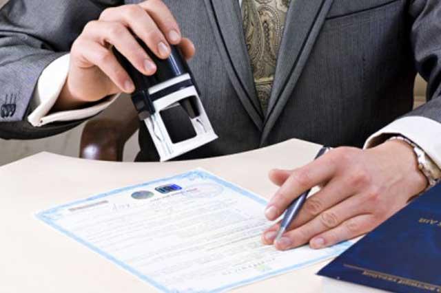 Заказать Регистрация предприятий