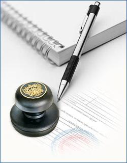 Заказать Регистрация предприятий всех форм собственности