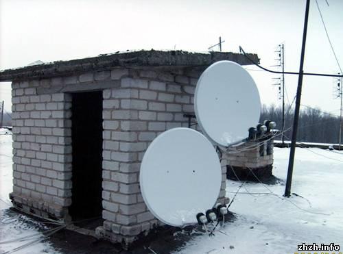 Заказать Установка спутниковой системы
