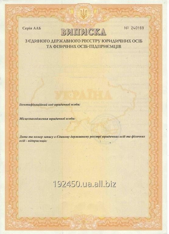 Заказать Регистрация СПД в городах Донецкой обл.