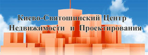 Паспортизация зданий