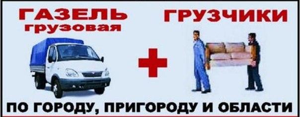 Заказать Услуги разнорабочих недорого в Киеве и области. Складские работы