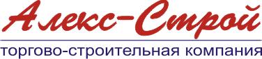 Заказать Торгово-строительная организация Алекс-Строй
