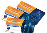 Заказать Пакеты медицинского обслуживания (комплексная диагностика)